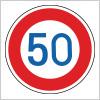 最高速度を表す道路標識