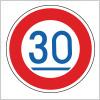 最低速度を表す道路標識
