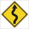 右へのづづら折りを表す道路標識