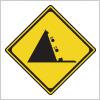 落石のおそれを表す道路標識