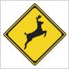 動物の飛び出し注意を表す道路標識