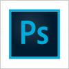 フォトショップ(Photoshop)のアイコンロゴマーク