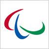 パラリンピックのシンボルロゴマーク