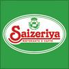 サイゼリヤ(saizeriya)のロゴマーク