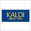 カルディコーヒーファーム(KALDI)のロゴマーク