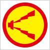 警報機・サイレンを表すアイコン標識マーク