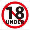 18歳未満の禁止表すアイコン標識