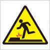 段差・つまづきの注意アイコン標識マーク