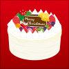 「Merry Christmas」と書かれたクリスマスケーキのイラスト