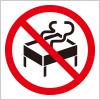 BBQ・バーベキューの禁止を表す標識アイコンマーク