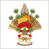 正月に家前に飾られる門松のイラスト