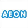 イーオン(AEON)のロゴマーク