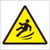 スリップ・路面の滑り(凍結)注意の標識アイコンイラスト