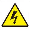 感電注意の標識アイコンイラスト