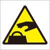 置引き・盗難の注意の標識アイコンイラスト