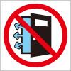 空調中のドアの開放を禁止する標識アイコンイラスト