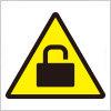 施錠の確認注意を表す標識アイコンマーク