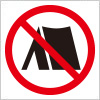 テント設置・キャンプ禁止を表す標識アイコンマーク