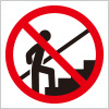 エスカレーター等での歩行禁止を表す標識アイコンマーク