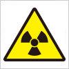 放射能・ハザードシンボル標識アイコンマーク