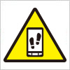 歩きスマホ注意を表す標識アイコンマーク