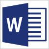 マイクロソフト・ワード(Microsoft Word)のロゴマーク