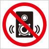 スピーカー使用禁止の注意標識アイコンマーク