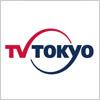 テレビ東京(TX)のロゴマーク