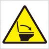 洋式便器の蓋閉め誘導注意標識アイコンマーク