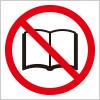 立ち読み・読書禁止の注意標識アイコンマーク