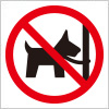 ペットの置き去り禁止を表す標識アイコンマーク