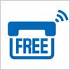 フリーアクセスのロゴマーク