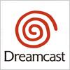 ドリームキャスト(Dreamcast)のロゴマーク