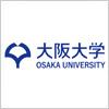 大阪大学のロゴマーク