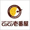 カレーハウスCoCo壱番屋のロゴマーク