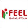 フレッシュフーズ フィール(FEEL)のロゴマーク