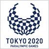 2020年東京パラリンピックのロゴマーク