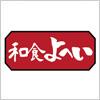 和食よへいのロゴマーク