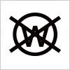「ウエットクリーニング禁止」の洗濯表示記号