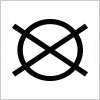 「ドライクリーニング禁止」の洗濯表示記号