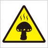 毒キノコ注意の標識アイコンマーク