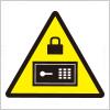 金庫の施錠注意の標識アイコンマーク