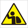 後ろ掛けリュック注意の標識アイコンイラスト