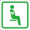 内部障がいのある方を表す優先席・シルバーシートの案内アイコンマーク