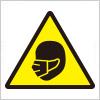 マスク着用注意の標識アイコンイラスト