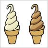 ソフトクリーム(バニラ・チョコ)のイラスト