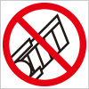 カッターの使用禁止を表す標識アイコンマーク