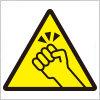 ノック注意を表す標識アイコンマーク