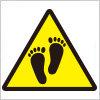 裸足注意を表す標識アイコンマーク
