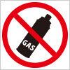 ガスの使用禁止を表す標識アイコンマーク
